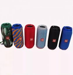 Portable speaker JBL TG 117 new free. dost