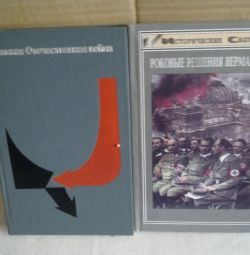 Cărți despre V.O.V. (1941-1945 g)