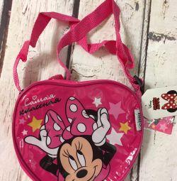 Νέα τσάντα για τα παιδιά