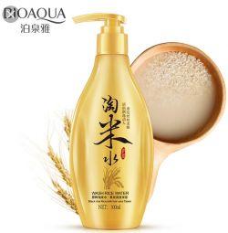BIOAQUA Rice Water Shampoo