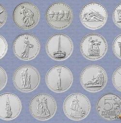 Монеты 5 рублей