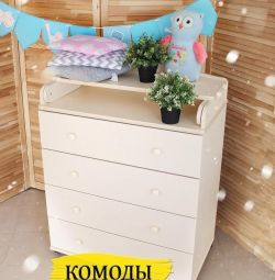 In stock! Dressers with a changing table