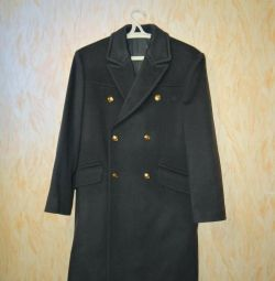 New overcoat officer