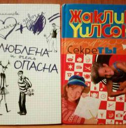 Книги для детей / ч.2