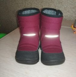 Children's boots Kuoma