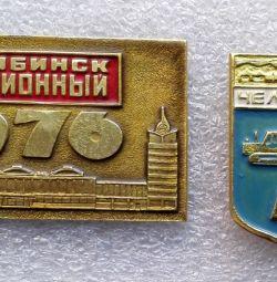 Insignele Chelyabinsk și regiunea Chelyabinsk