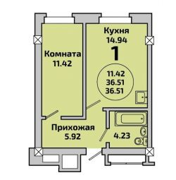 Apartment, 1 room, 43.7 m²