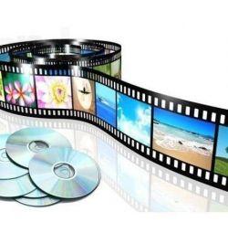 Casete video și filme