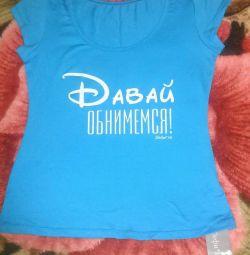T-shirt (Defile)