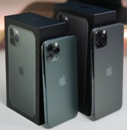 Apple iPhone 11 Pro 64GB = 500 €, iPhone 11 Pro Max