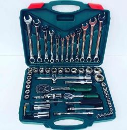 Новый набор инструментов 61 предмет