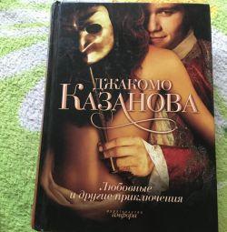 Το βιβλίο του Giacomo Casanova