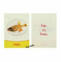Κάρτες για την εκμάθηση αγγλικών