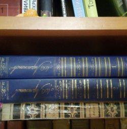 M. Yu Lermontov, 2 volume