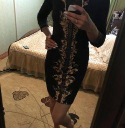 Rochie odată îmbrăcată