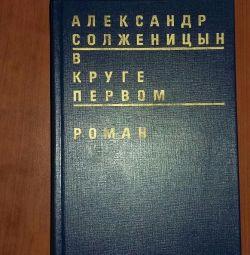 Alexander Solzhenitsyn novel