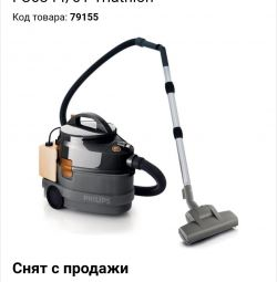 Washing vacuum cleaner philips FC6844 / 01 sell 5 tr.