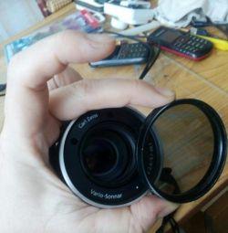 Lens on the lens