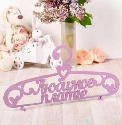 Hanger decorative