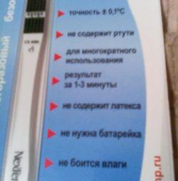 Σούπερ νανο θερμόμετρο. (νέο, σφραγισμένο)