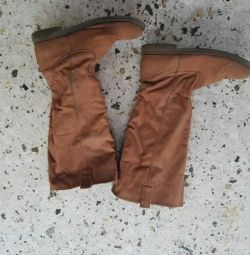 Used Boots Tsakiris. They have some flaws, but they do not