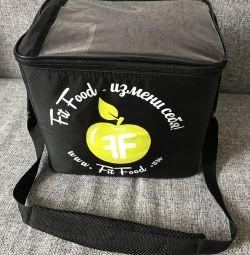 New cooler bag