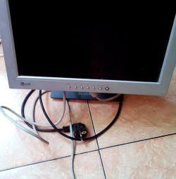 Monitorul LG inactiv