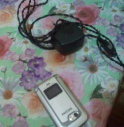 Telefonul Philips