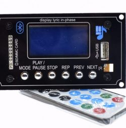 MP3 + FM + Bluetooth + LCD + remote control