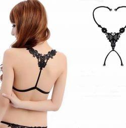 New bra straps / straps