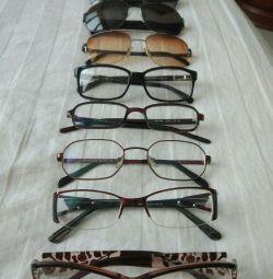 Glasses are medical, rim