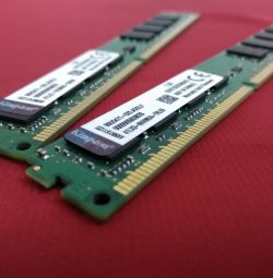 RAM for computer DDR3 4GB