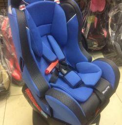 Mishutka car seat (0-25 kg.) New! Blue