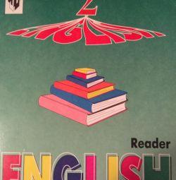 Βιβλίο για να διαβάσετε