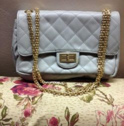 Leather bag new.