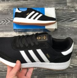 New Natural Adidas Sneakers r. from 40 to 45