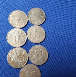 Monedele orașului - eroi din anul 2000
