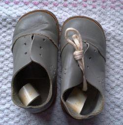 Boots children's spring 21 size skin