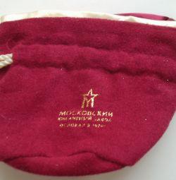 Τσάντα δώρων για κόκκινο κοσμήματα Moskovsky