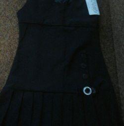 Νέο σχολικό φόρεμα