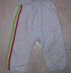 New trousers for 1.5-2 years