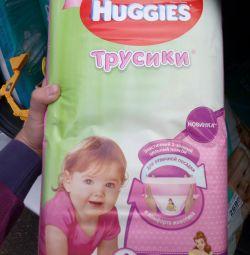 Haggis shorts 4 Huggies