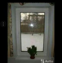 Tek katlı PVC pencere