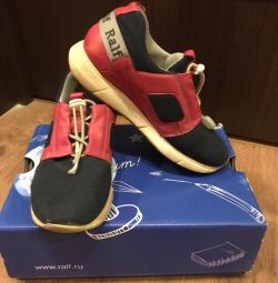 Ralph Sneakers