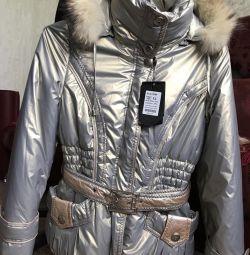 Jacket new 48 р.