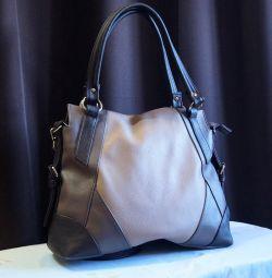 ? Women's bag. Russia. Solomea