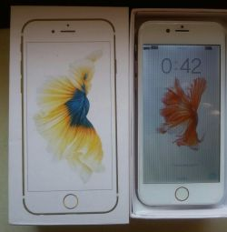 Replica iPhone / iPhone 6 S - nouă