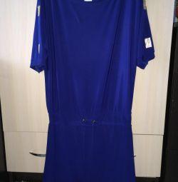 Θα πουλήσω ένα φόρεμα