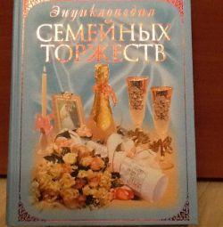 Encyclopedia of Celebrations