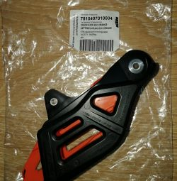 Chain guide exc orange ktm